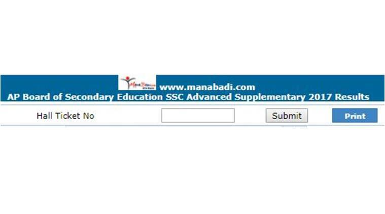 ssc result, 10th result, ssc supply result 2017, manabadi, manabadi.com, bseap, ap ssc supplementary results 2017, schools9, manabadi.com, 10th supplementary result 2017, 10th result 2017, ssc result, bse andhra , education news