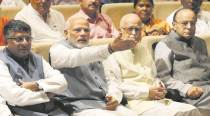 Keep the nationalistic fervour alive: PM Modi tells party MPs