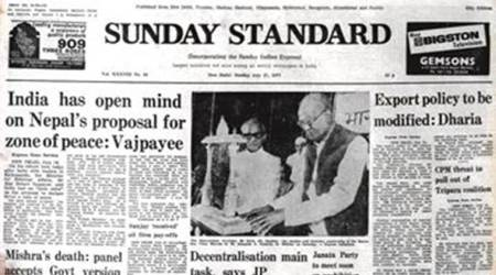July 17, 1977, Forty Years Ago: Vajpayee in Nepal