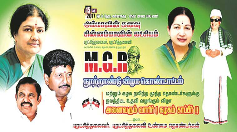 Sasikala, AIADMK, MGR birthday, sasikala nephew, india news