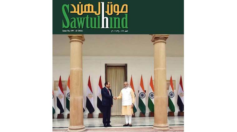 India's Arabic magazine in Egypt, India's Arabic magazine in Egypt news, India's Arabic magazine 500th issue in Egypt, India news, National news, latest news
