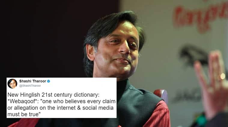 shashi tharoor, shashi tharoor webaqoof, shashi tharoor latest tweet shahi tharoor twitter webaqoof, shashi tharoor tweet, shashi tharoor farrago tweet, indian express, indian express news