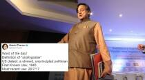 We want Shashi Tharoor's dictionary: After 'farrago..' and 'webaqoof' he introduces us to 'snollygoster'