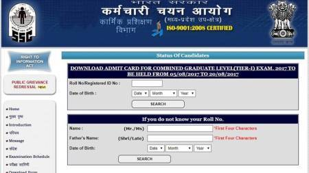 Download SSC CGL admit card 2017 at ssc.nic.in