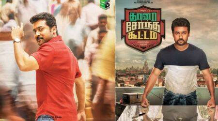 Thaana Serndha Koottam first look: Suriya's another avatar revealed, see photos