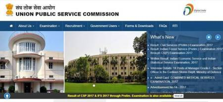 UPSC CDS I final results 2017 declared at upsc.gov.in