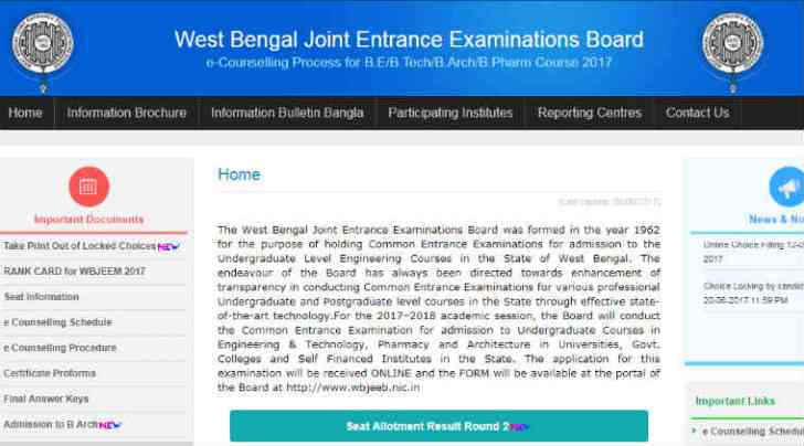 wbjee.nic.in, wbjee, wbjee seat allotment, wbjee seat allotment result 2017