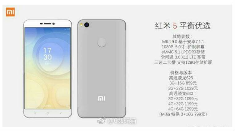 Published specifications of the smartphone Xiaomi Redmi 5