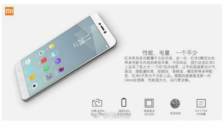 Xiaomi, Xiaomi Redmi Note 5, Redmi Note 5, Xiaomi Redmi Note 5 leak, Xiaomi Redmi Note 5 features