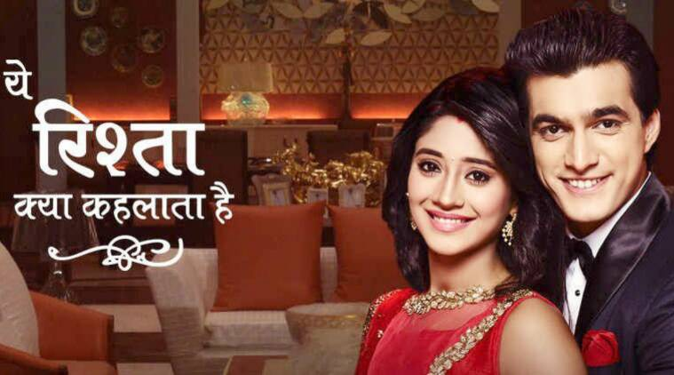 Yeh Rishta Kya Kehlata Hai, Yeh Rishta Kya Kehlata Hai 27th episode, Kartik, Naksh, TV news, Indian Express