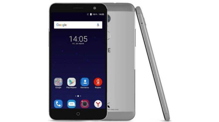 ZTE Blade V7 Plus with fingerprint scanner, 5.2-inch 1080p display launched