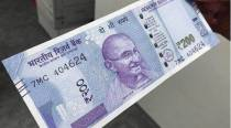 Confirmed: New Rs 200 note will be rolled out soon by RBI