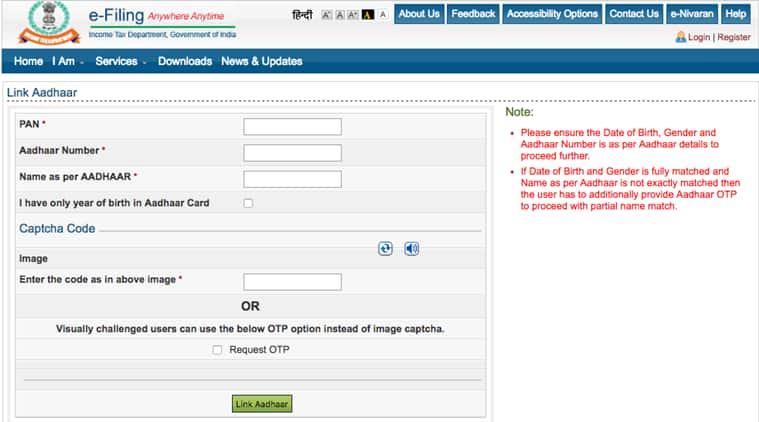 linka aadhaar to pan card, How to link PAN card with Aadhaar, aadhaar, aadhar card, how to link pan card with aadhar, linking aadhaar with pan, aadhar pan card, file income tax, income tax returns, how to link aadhaar with PAN, PAN card