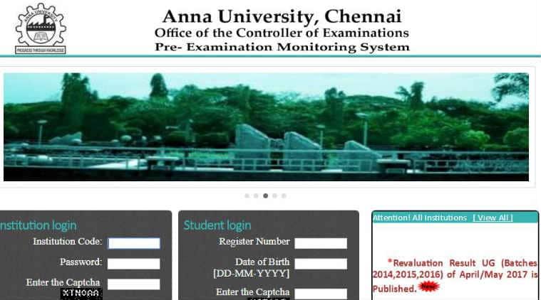 annauniv.edu, Anna University, Anna University UG Courses