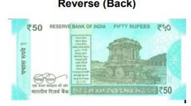 RBI, Rs 50 note, new Rs 50 note, 50 rs note, 50 currency note, RBI, new 50 note, reserve bank, urjit patel, narendra modi