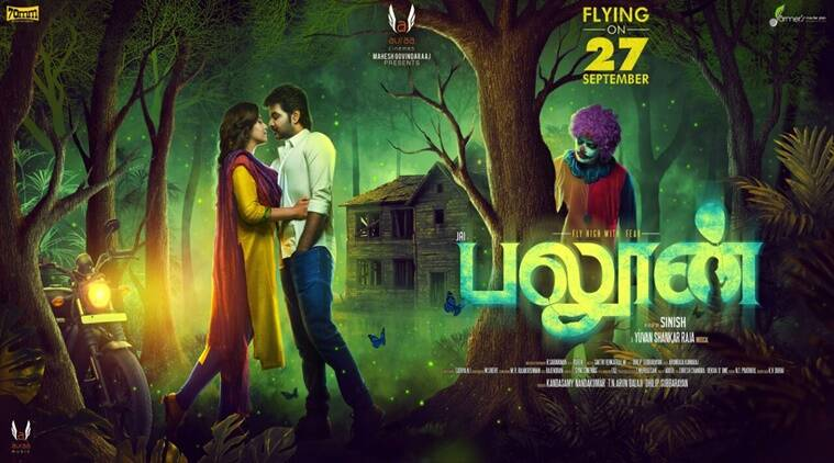 Jai, Anjali's horror movie Balloon to release on September