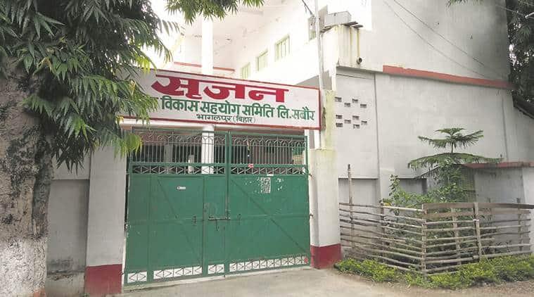 Bihar NGO scam, ngo scam, srijan scandal, srijan ngo scam, Srijan Mahila Vikas Sahyog Samiti Limited, bhagalpur ngo scam, bihar govt, bihar news