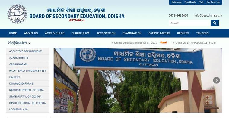 otet, otet 2017, bseodisha.ac.in, otet 2017 apply online, otet 2017 important dates, otet 2017 syllabus, tet, odisha tet, education news, jobs