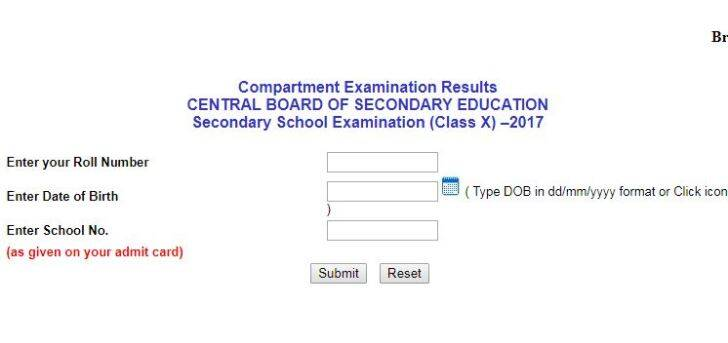 cbse, 10th compartment result 2017, cbse.nic.in