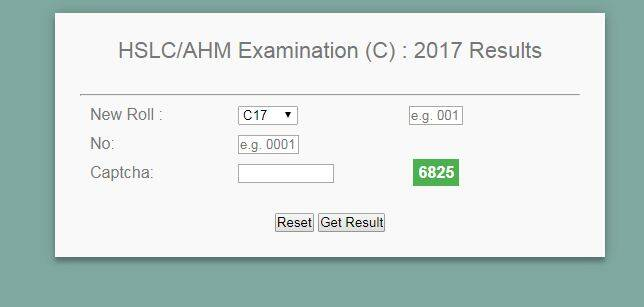 sebaonline.org, hslc compartment result, 10th compartment result 2017