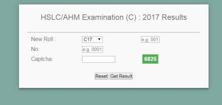 Assam SEBA declares HSLC/AHM compartment results 2017: Check result online at sebaonline.org and result.seba.co.in