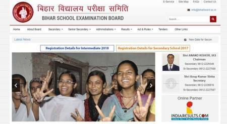 Bihar Board BSEB 10th compartmental result 2017 declared, check online at biharboard.ac.in