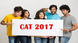 CAT 2017, CAT preparation, cat 2017 exam date