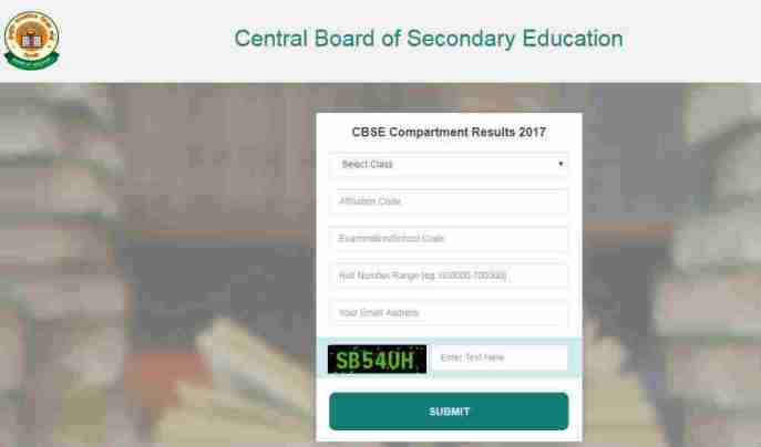 10th cbse compartment exam result 10, cbse.nic.in, 10th compartment result