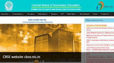 CBSE Class 10 compartment exam results 2017 declared, check region-wise result online at cbseresults.nic.in and cbse.nic.in