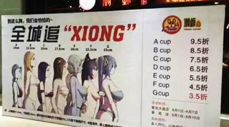 china restaurant discount to women on bra size, china restaurant trendy shrimp discount to women on breast size, discount to women, china restaurant discounts, chinese restaurants and discounts to women, china restaurant discount, indian express, indian express news