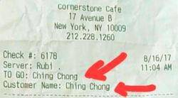 ching chong, waiter fired in US, restaurant fires racist waiter, waiter uses racist name, ching chong on receipt, trending, social media viral, indian express, indian express news