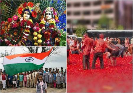 Janmashtami to La Tomatina: Festivals across the world this August