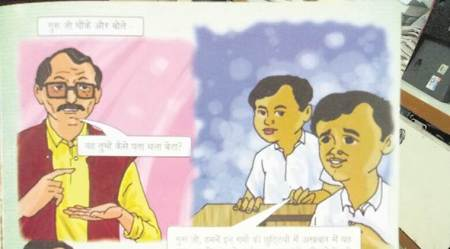 'NGO' to distribute comic book on Deen Dayal among school students
