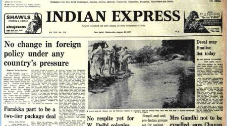 August 10, 1977, Forty Years Ago; Chavan on Indira Gandhi