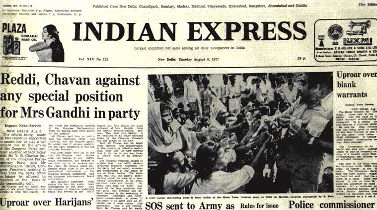 forty years ago, Indian Express Archives, Archives, Indian express 1977, Indira Gandhi, India news, from the vault, India news, politics news