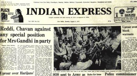 August 9, 1977, Forty Years Ago; Target Mrs Gandhi