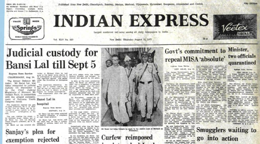 indian express forty years ago, forty years ago, janata party, indian express news