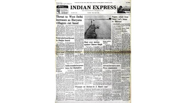 indian express front page, Forty years ago, 40 years ago, indian express