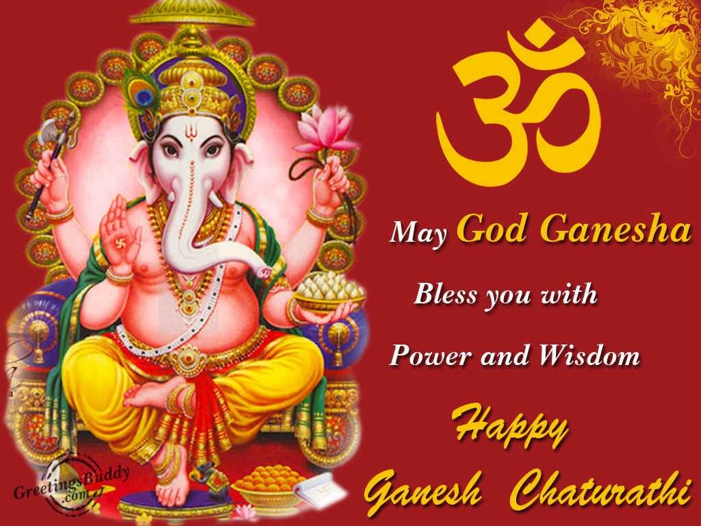 happy ganesh chaturthi 2017 facebook & whatsapp messages, status, hd