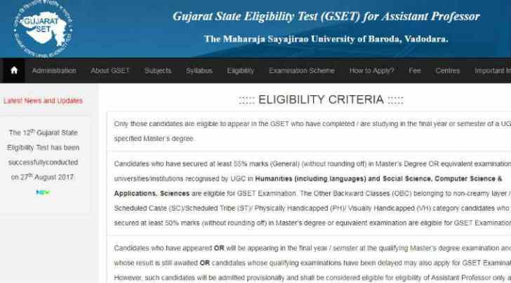 GSET, gujaratset.ac.in, gset 2017 answer keys