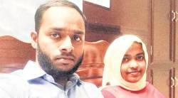 kerala woman hadiya, hadiya islam conversion, kerala women conversion, Shefin Jahan, hindu-muslim marriage