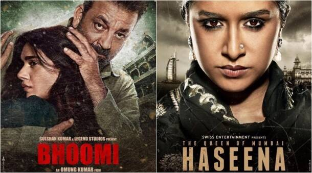 box office clashes, bollywood clashes, bhoomi poster, haseena parkar poster, bhoomi haseena parkar clash