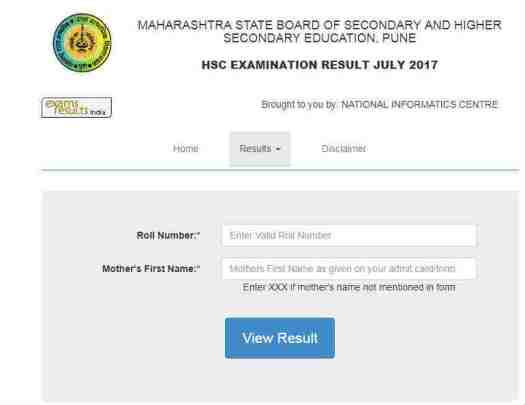 HSC result 2017, mahresult.nic.in, hsc july result 2017