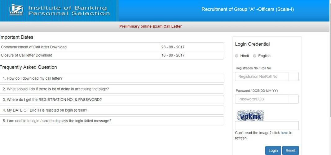 ibps, ibps admit card, ibps rrb admit card, ibps.in, ibps.in 2017, rrb admit card 2017, ibps rrb call letter, how to download ibps call letter, govt jobs
