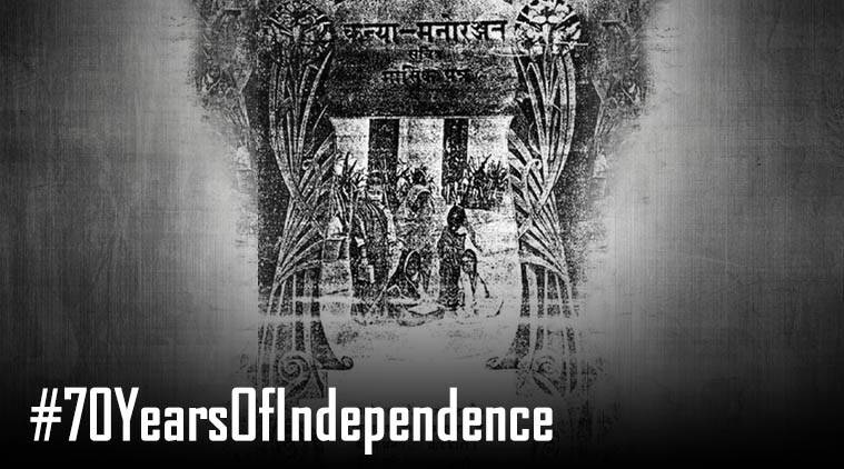 70 years of independence, children's journal, india independence, india independence