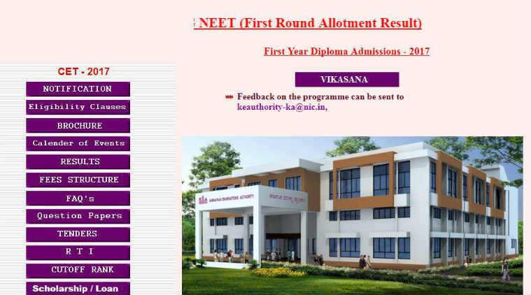 KEA DCET mock allotment result 2017 to be declared today at kea