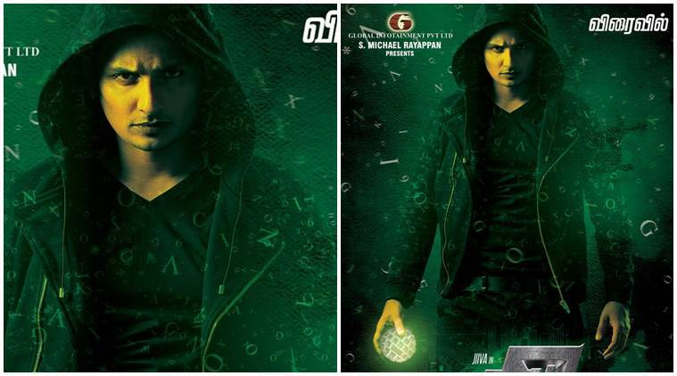Kee First Look Motion Poster Movie Actor Jiiva Tamil