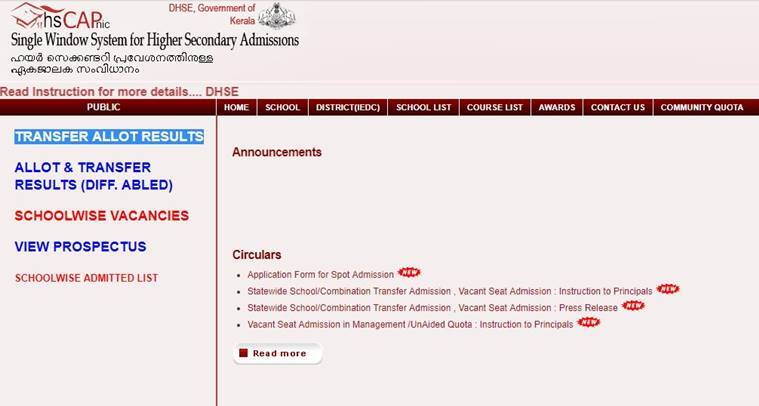 kerala +1 allotment, hscap.kerala.gov.in, kerala allotment result, +1 allotment result, Kerala transfer allotment result, kerala transfer allotment, education news, indian express