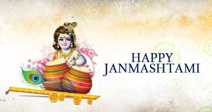 janmashtami, janmastami 2017, janmashtami wishes, janmashtami greetings, happy janmashtami sms, krishna janmashtami wishes, janmashtami 2017 wishes, festival of india, lifestyle news