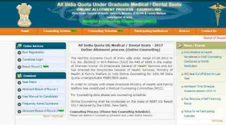 NEET 2017: MCC publishes deemed/ central universities second round results at mcc.nic.in